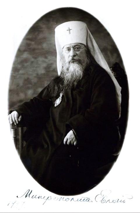Erzbischof Evlogij Georgievskij