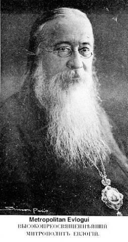 Unser erster Erzbischof Evlogij Georgievskij